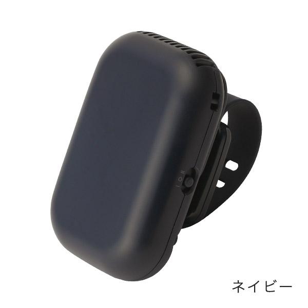 BabyHopper ベビーカー&ベビーキャリア用ポータブル扇風機 / ネイビー[CKBH05408]