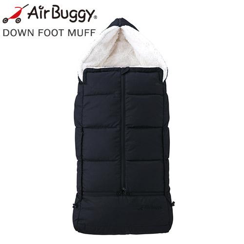 AirBuggy エアバギー ダウンフットマフ グレープ