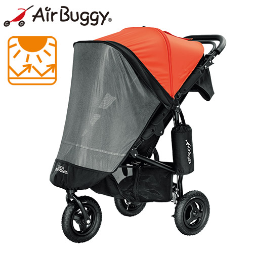 AirBuggyエアバギーAirBuggyココCOCO プレミア 純正サンシェード(プレミア専用)