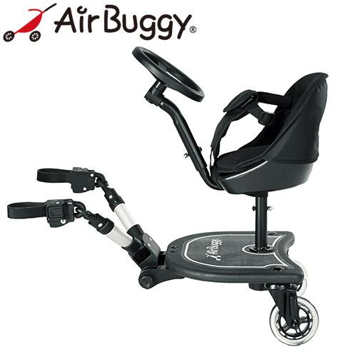 エアバギー ココ AirBuggy 2WAY BOAD ツーウェイボード