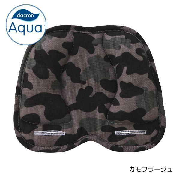 AirBuggy エアバギー ヘッドサポート ダクロン アクア カモフラージュ
