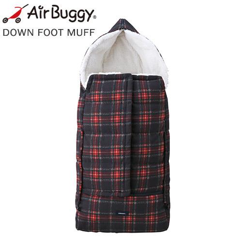AirBuggy ダウンフットマフ トップライン チェックネイビー[ABMF0013]