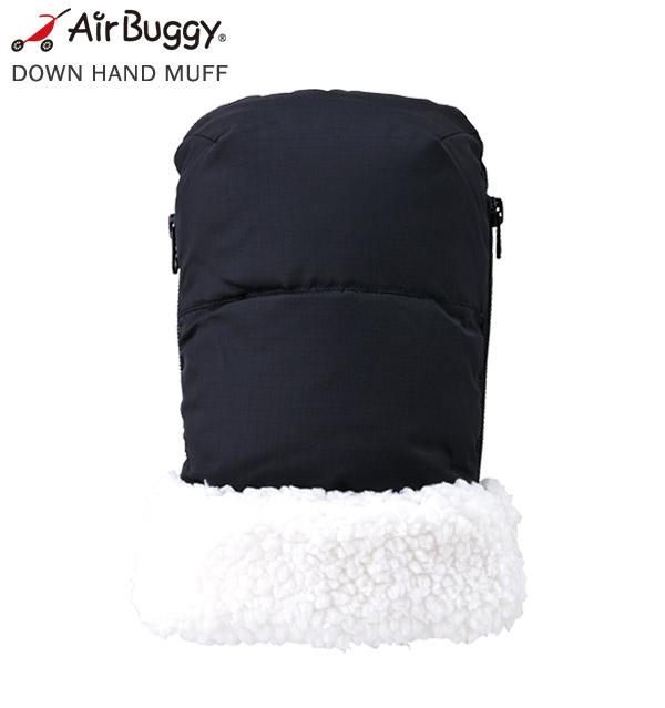 AirBuggy ハンドマフ ベーシック ブラック[ABMF0021]