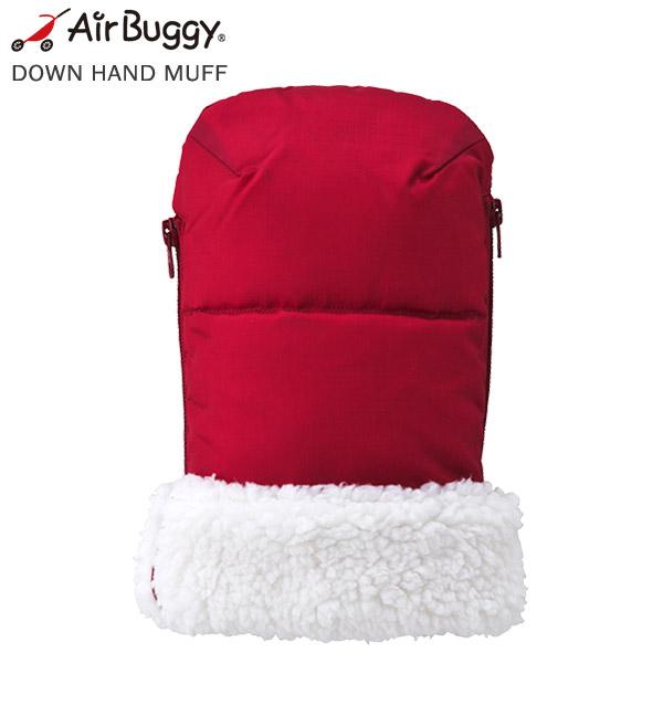 AirBuggy ハンドマフ ベーシック トゥルーレッド[ABMF0024]