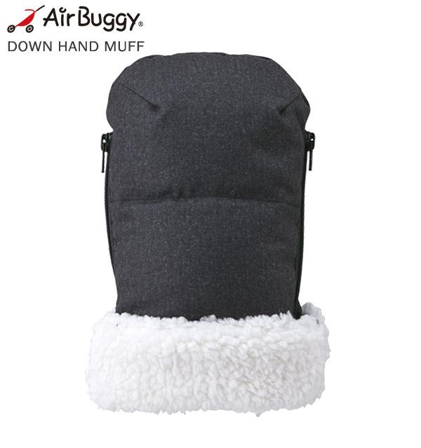 【NEW 2017最新モデル】AirBuggy ハンドマフ ベーシック ヘリンボンチャコール[ABMF0027]