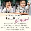 画像3: エアバギー ココ ダブル EX フロムバース アースサンド  双子用ベビーカー AirBuggy COCO DOUBLE EX FROM BIRTH (3)