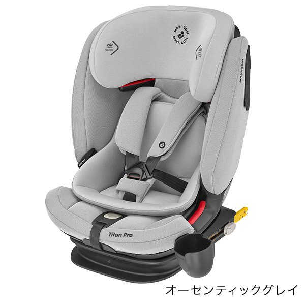 画像1: マキシコシ タイタンプロ / オーセンティックグレイ (チャイルドシート9ヵ月〜12歳用) Maxi-Cosi Titan Pro (1)