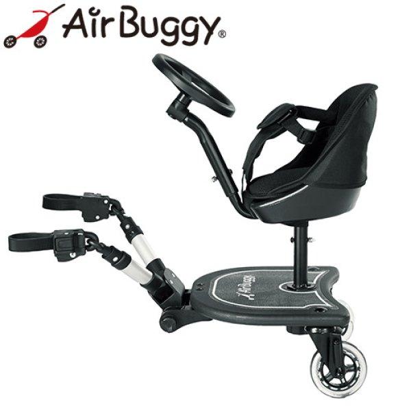 画像1: エアバギー ココ AirBuggy  2WAY BOAD ツーウェイボード (1)