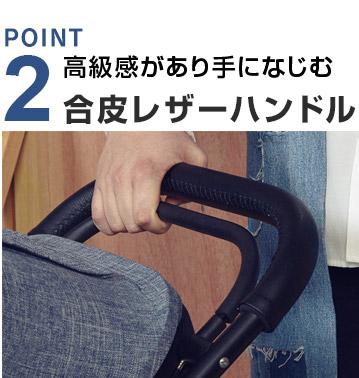 Point2 高級感があり手になじむ合皮レザー