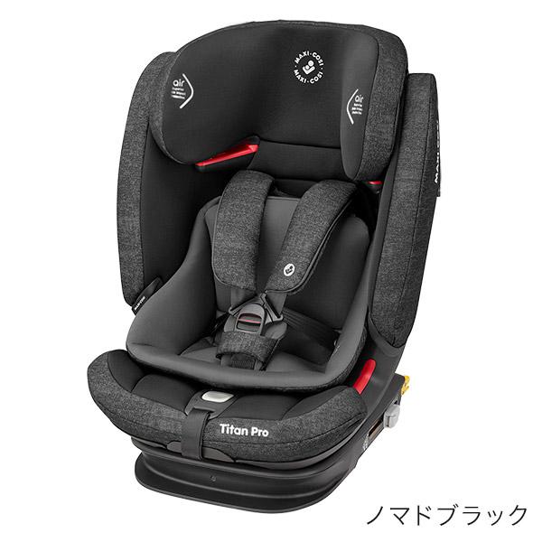 マキシコシ タイタンプロ / ノマドブラック (チャイルドシート9ヵ月〜12歳用) Maxi-Cosi Titan Pro[FA4060-NBLK]