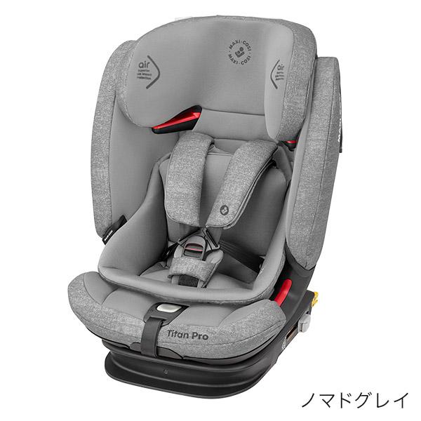 マキシコシ タイタンプロ / ノマドグレイ (チャイルドシート9ヵ月〜12歳用) Maxi-Cosi Titan Pro[FA4060-NG]