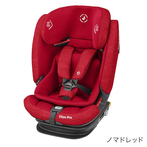 マキシコシ タイタンプロ / ノマドレッド (チャイルドシート9ヵ月〜12歳用) Maxi-Cosi Titan Pro[FA4060-NR]