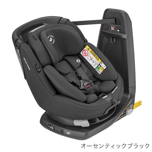 マキシコシ アクシスフィックスプラス / オーセンティック ブラック (チャイルドシート 0ヵ月〜4歳用) Maxi-Cosi Axissfix Plus [QNY8025671110]